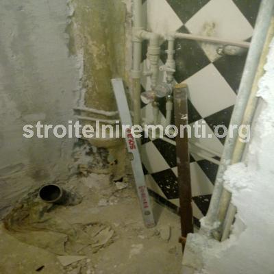 ремонт на баня  изкъртени стени и варова мазилка
