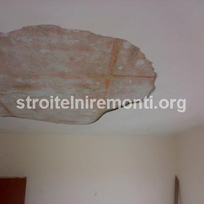 паднала мазилка от таван след теч
